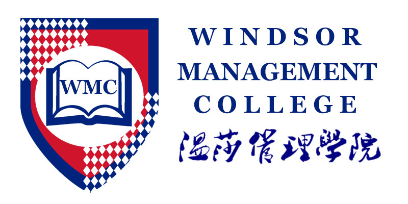 Windsor Management College